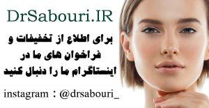 drsabouri111